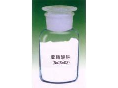 亚硒酸钠的作用 亚硒酸钠的用途