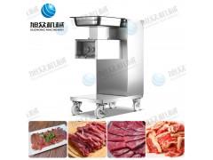小型切肉机 多功能切肉机 一机多用切肉机 全自动切肉机