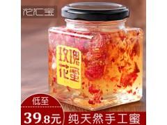 蜂蜜微商代理 天然蜂蜜代加工 花汇宝