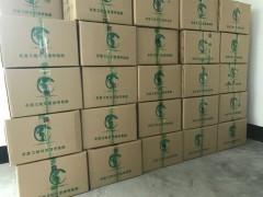 汤料、茶包、中药药包、颗粒冲剂等产品专业生产加工