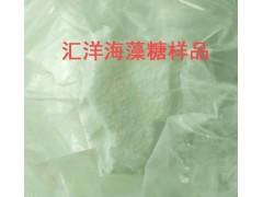 汇洋海藻糖生产厂家