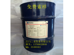 二龙贸易广东总代理现货供应维生素E油,98%含量Ve油