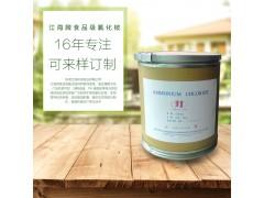 食品级氯化铵 免费提供样品 氯化铵定制厂家