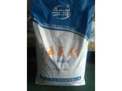 汇洋生物科技有限公司(食品级海藻糖)