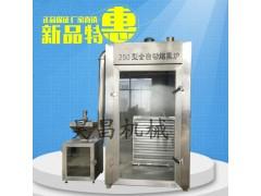 烟熏机供应商,30型烟熏机