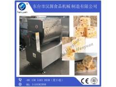 HY-J50牛轧奶芙、牛轧沙琪玛、牛轧烤芙条搅拌机