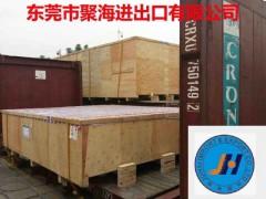 承接食品海运出口东南亚商检报关清关一站式服务