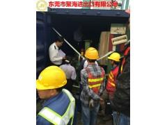 代理食品机械设备台湾FOB、CIF进口清关