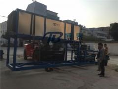 直冷块冰机有限公司东莞博泰分公司