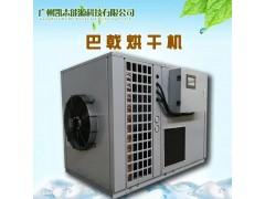 自动化巴戟烘干机坚固耐用 3P新款空气能热泵巴戟烘干机