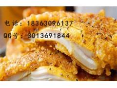 鸡排技术培训,济南学习特色小吃