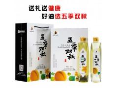 五季双秋野生山茶油食用油送亲友小礼盒装包邮 458mlx2