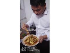 深圳哪里有教四川凉拌菜技术