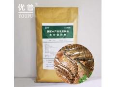 水分保持剂 整虾虾尾 防褐变掉头 护色保鲜 鲜虾灵