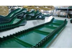 倾斜铝型材输送机 食品调料PVC带式输送机