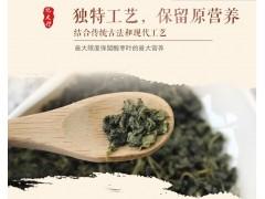 供应酸枣叶茶