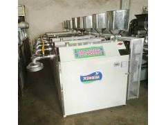 蒸箱粉条机,环保漏粉机