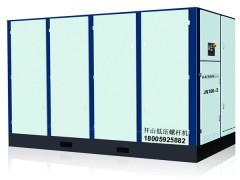 华安0.5Mpa低压纺织用空压机销售,南靖水泥空压机价格