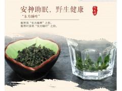 供应酸枣叶茶销售厂家