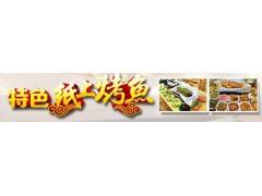 四川重庆学鸡公煲技术 鸡公煲的做法里学