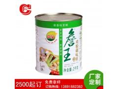 创意休闲食品罐 环保卫生食品铁罐 磨砂马口铁食品罐鸡粉圆罐