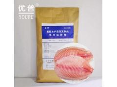 复配水分保持剂 保鲜剂 增重护色增白肉质紧实 鱼片鲜