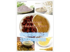 郑州工厂红豆薏米燕麦膨化熟化粉大量供应