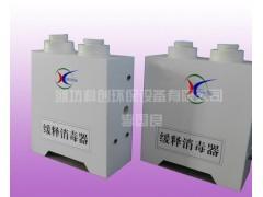 制药加工厂废水处理设备订单