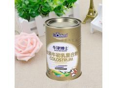食品定制 环保圆形马口铁奶粉罐 深圳五金圆罐代加工