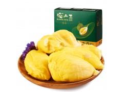 猫山王榴莲 马来西亚进口 D197新鲜冷冻果肉 400g