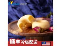 榴莲朋友圈  手工马来西亚榴莲甜品 西式糕点 250g