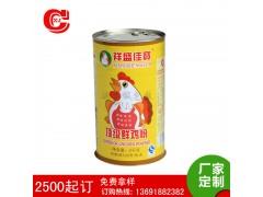 马口铁圆形食品铁罐 外贸定制金属食品罐 环保休闲食品贮存罐