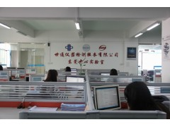 东莞清溪计量仪器校正检测机构