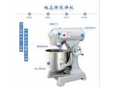 新款搅拌机 配套设备搅拌机 食品搅拌机 小型多功能搅拌机