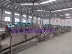 连续式豆干风干线 电动风力干燥机
