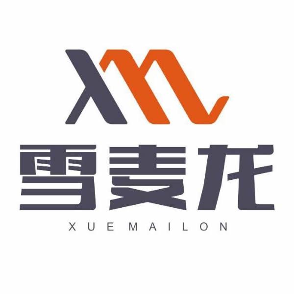 郑州雪麦龙食品香料有限公司