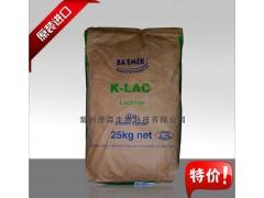 大量供应食品级一水乳糖以色列K-LAC 100目乳糖厂家