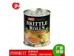 批发生产 马口铁拉盖式食品包装罐 圆形食品密封防潮铁罐
