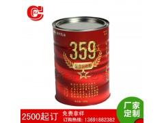 厂家生产 婴幼儿900克奶粉包装罐 精美耐热圆形奶粉罐