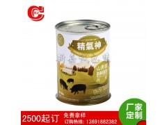 长期供应 休闲环保金属食品罐 深圳外贸圆形食品罐