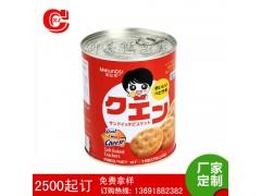 厂家直销 便携食品金属铁罐 广东马口铁食品包装罐