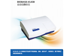 酶标仪价格/BIOBASE-EL10B酶标仪厂家报价