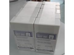 德国MN90750试纸氟测试纸氟检测试纸氟试纸