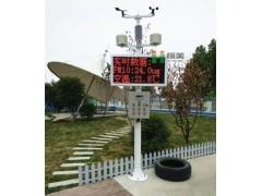 扬尘监测系统价格