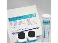 德国MN91320试纸磷酸盐测试条磷酸盐试纸磷酸盐检测试纸
