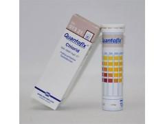 德国MN91321试纸氯化物测试纸氯化物试纸氯化物检测试纸