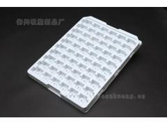 医疗吸塑 医药吸塑包装 吸塑包装制品厂找上海御兴