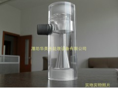 【包邮】射流器水射器负压混合器 投加吸料施肥用 厂家生产销售