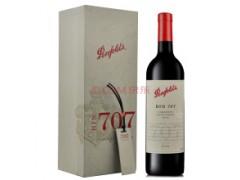 奔富Penfolds红酒价格、奔富招商、奔富707价格