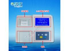 COD快速检测仪污废水氨氮总磷检测